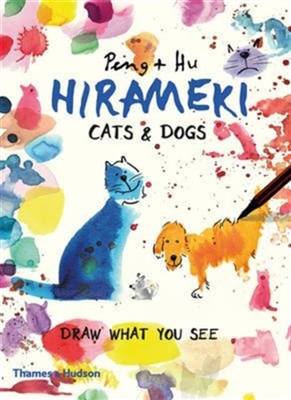 Hirameki cats and dogs  draw what you see