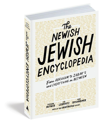 Newish jewish encyclopedia