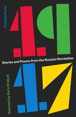 1917 stories and poems from the russian revolution