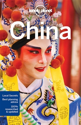 Lonely planet china (15th ed)